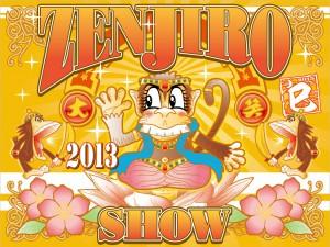 ZEN2013_Poster_11