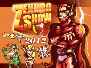 ZenjiroShow_20120805