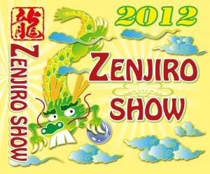 Zenjiro_Show_02
