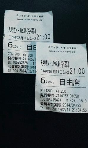 2014-02-12-02.20.42