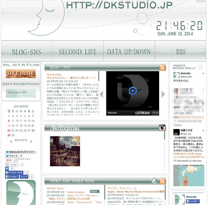 スクリーンショット-2014-06-15-21.45.59